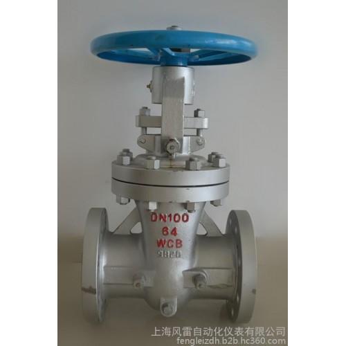 闸阀CYZ40H 法兰不锈钢软密封闸阀-- 上海风雷自动化仪表有限公司