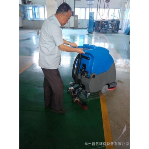 洗地机车间地面用 拓威克TK500移动式洗地机 电动自走式洗地一体机-- 常州普亿环保设备有限公司