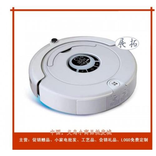 新款 KV8 XR-210智多星号家用扫地机气人 全自动智能-- 义乌市展拓电器商行