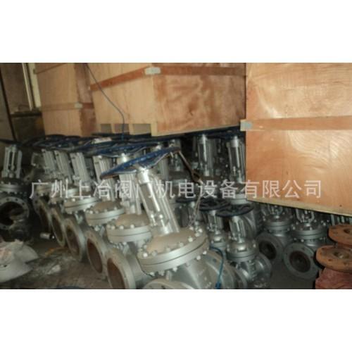 Z545X伞齿轮传动法兰弹性座封闸阀/伞齿轮传动低压闸阀-- 广州上冶阀门机电设备有限公司