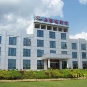 安远县安圣达果业有限公司