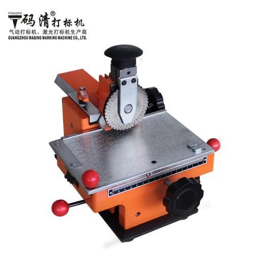 广州码清金属标牌打印机 铭牌打标机 标牌刻字机加工 打码机 X6-- 广州码清机电有限公司