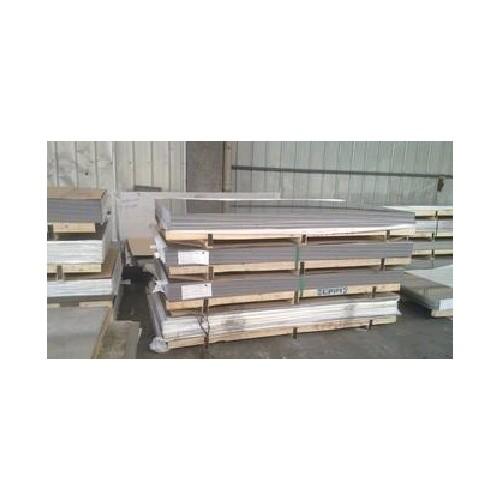 销售GH783高温合金材质证明其他有色金属合金-- 东莞市华业金属材料行