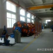 郑州正星线缆有限公司