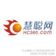 广州慧正电子商务有限公司