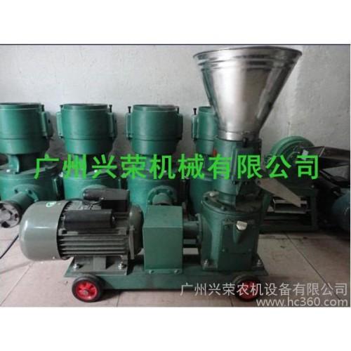 供应兴荣KL-120养兔饲料颗粒机、养殖机械设备-- 广州兴荣农机设备有限公司