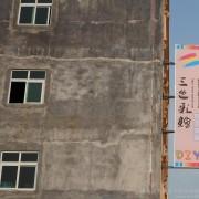 惠州市万桥电子商务有限公司