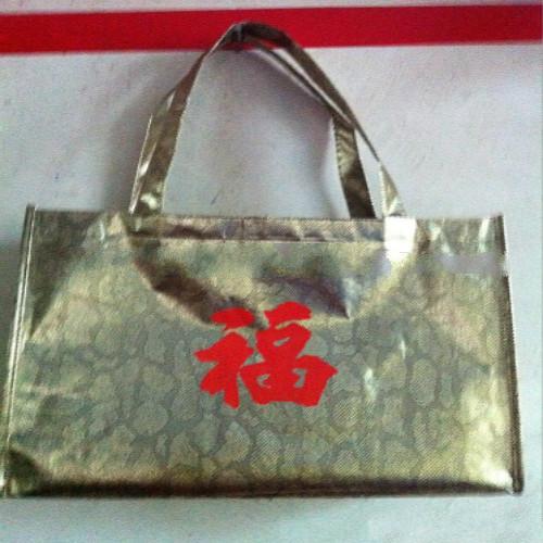 其他工艺品/礼品 无纺布袋批发-- 广州市梓凌包装制品有限公司