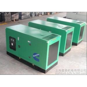 发电机维保  发电机销售  电工 电气