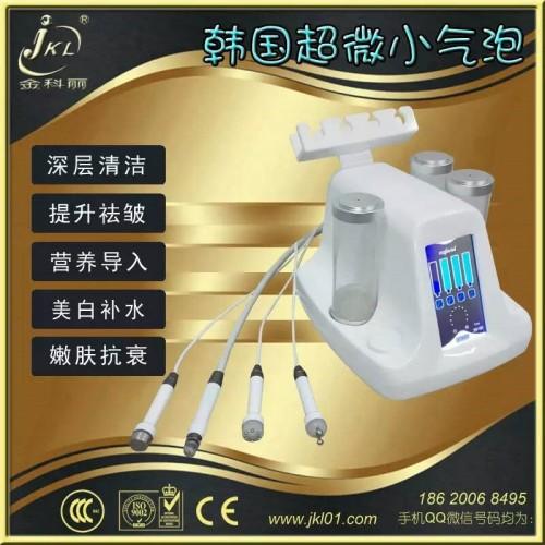 超微小气泡 面部嫩肤清洁护理美容仪 保湿补水 韩国超微小气泡仪-- 广州市金科丽美容美体设备有限公司