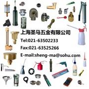 上海圣马五金有限公司