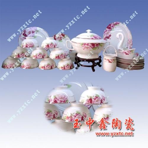 日用瓷定制批发厂家 景德镇陶瓷餐具-- 江西景德镇玉中鑫陶瓷有限公司
