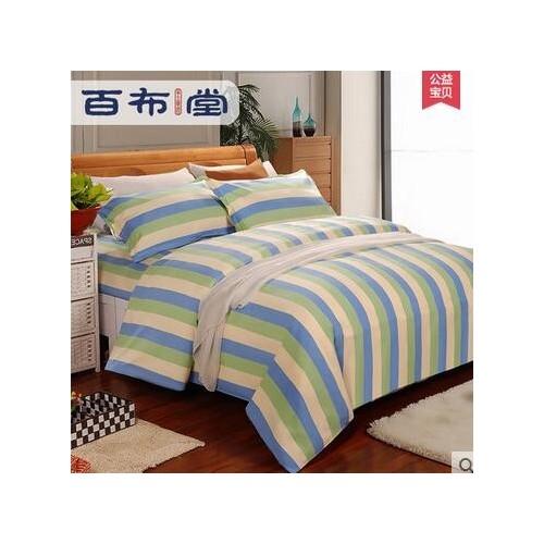 百布堂 纯棉  老粗布 被套 床上用品-- 湖北百布堂手工家纺有限公司