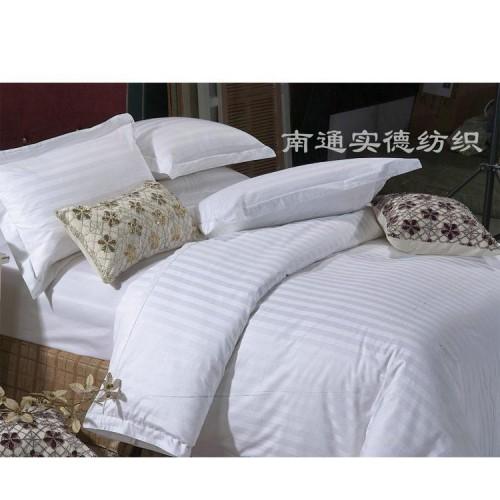 厂家定制五星级酒店布草套件床上用品 酒店宾馆实惠缎条四件套-- 南通实德纺织有限公司
