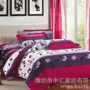 潍坊市中汇家纺有限公司