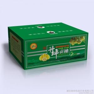 【选料上乘 做工精美 】爆款新品纳米保鲜纸箱,果蔬保鲜包装,韩国技术质量可靠!!