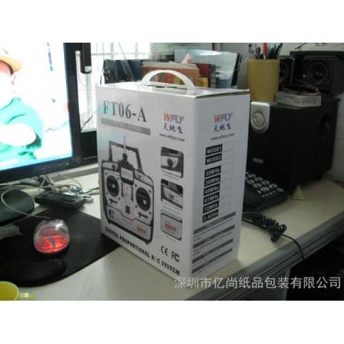 纸盒,彩盒包装,纸品包装,奶粉盒,咖啡盒,披萨盒,月饼包装盒,牙膏盒印刷-- 深圳市亿尚纸品包装有限公司
