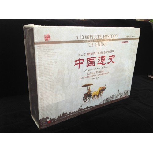 博创达包装 包装彩印印刷-- 北京博创达纸制品加工厂