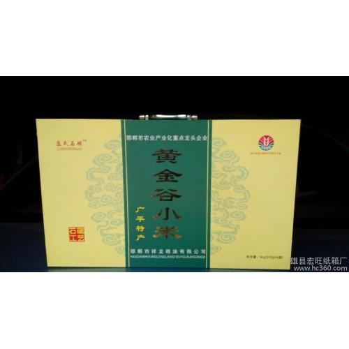 供应宏旺按客户要求包装礼品盒-- 雄县宏旺纸箱厂