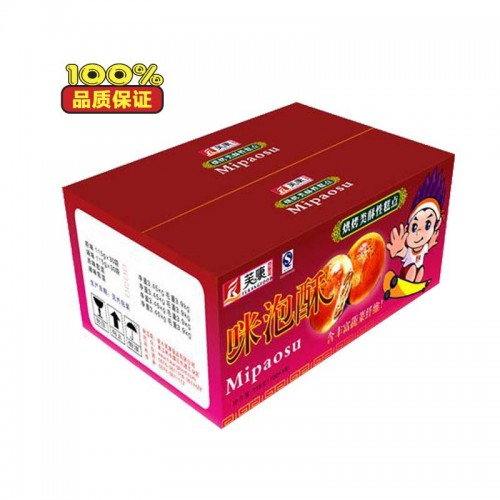 彩色5层纸箱包装-- 莒南县兴业印刷包装有限公司