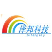 西安泽邦电子信息科技有限公司