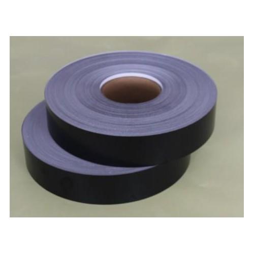 强粘黑色PVC不干胶材料-- 佳宏包装材料有限公司