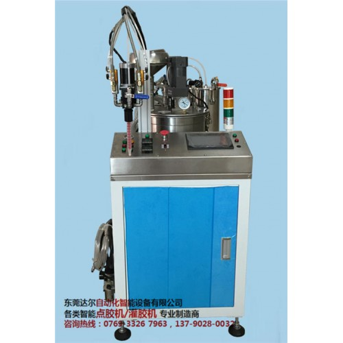 义乌聚氨脂灌胶机批发 义乌六轴双平台翻转点胶机DR-960厂家-- 东莞市达尔自动化设备有限公司