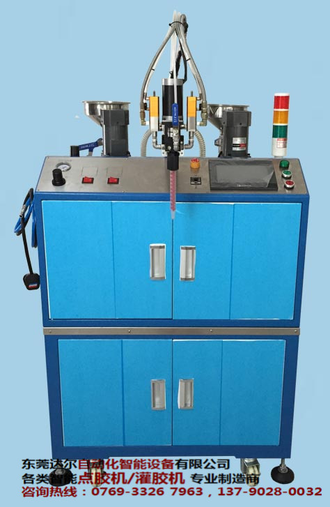 环氧树脂全自动双液灌胶机价格 环氧树脂双液硅胶灌胶机公司-- 东莞市达尔自动化设备有限公司