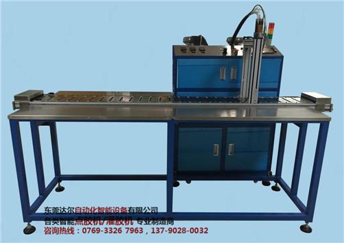 嘉兴全自动双液灌胶机供应商 嘉兴双液硅胶灌胶机采购-- 东莞市达尔自动化设备有限公司