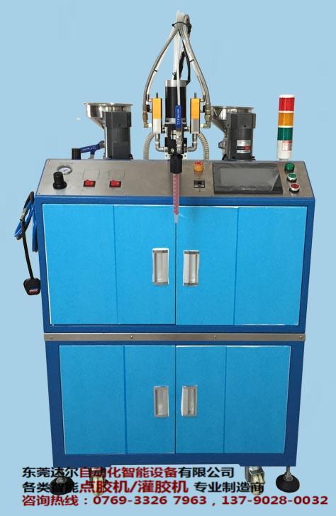 电源全自动双液灌胶机供应商 电源双液硅胶灌胶机采购-- 东莞市达尔自动化设备有限公司