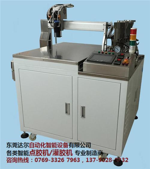 嘉兴全自动双液灌胶机批发 嘉兴双液硅胶灌胶机厂家-- 东莞市达尔自动化设备有限公司