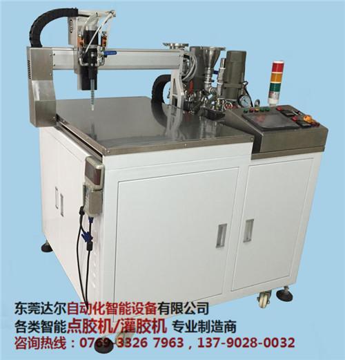 嘉兴全自动双液灌胶机价格 嘉兴双液硅胶灌胶机公司-- 东莞市达尔自动化设备有限公司