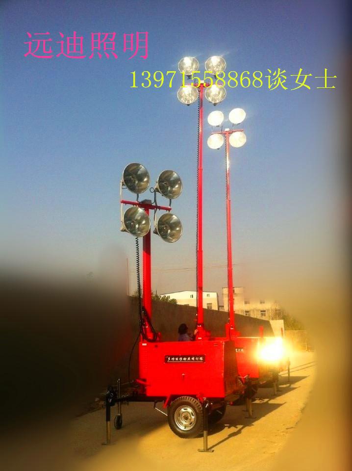 移动照明灯塔丨移动照明拖车-- 武汉远迪照明电器制造有限公司