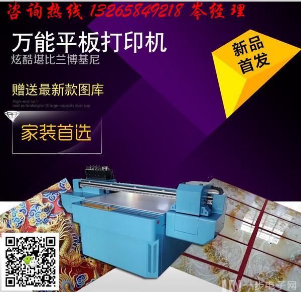 3D艺术玻璃隔断电视背景墙UV喷绘机-- 深圳市新添润彩印机械设备有限公司