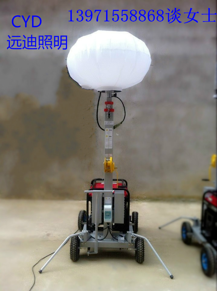 球形照明灯丨工地小太阳灯-- 武汉远迪照明电器制造有限公司