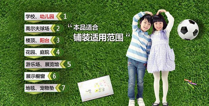 供应青岛人造草皮价格—厂家直销-- 天津创世达体育用品有限公司