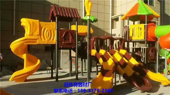 幼教玩具系列 儿童玩具批发厂家直销 儿童玩具厂家直销-- 盐山昌冠体育器材厂
