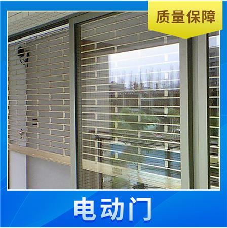 西安豪华型水晶电动卷闸安装-- 西安鸿运门业有限公司
