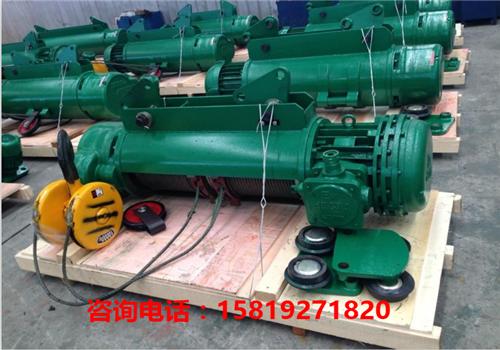 惠州电动葫芦工程 惠州电动葫芦设备-- 河南省矿山起重机有限公司(驻河源销售部)