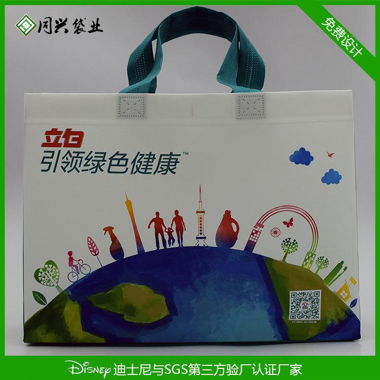 广州同兴袋业无纺布袋厂家专业定制无纺布袋化妆包手提袋购物袋-- 广州同兴包装制品有限公司