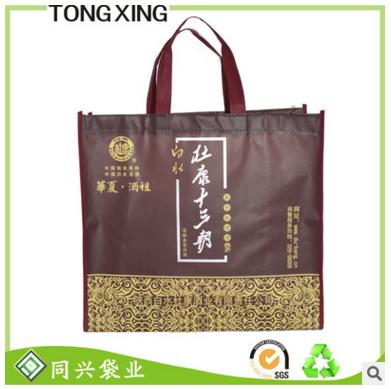 广州无纺布袋厂家同兴袋业定制无纺布袋价格多少钱一个优惠实在-- 广州同兴包装制品有限公司