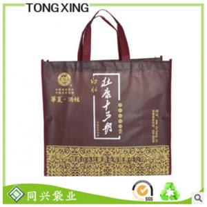 广州无纺布袋厂家同兴袋业定制无纺布