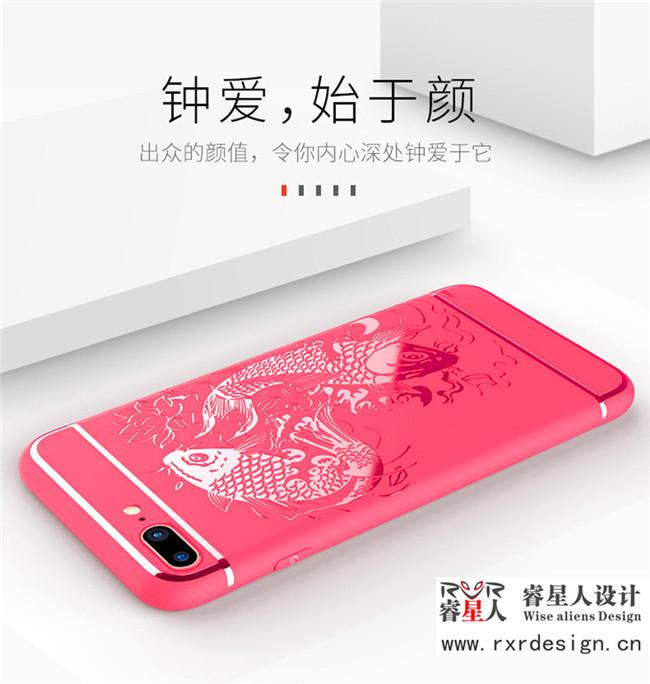 深圳手机周边类产品设计公司哪家好 深圳手机周边类产品设计品牌-- 深圳市睿星人设计发展有限公司