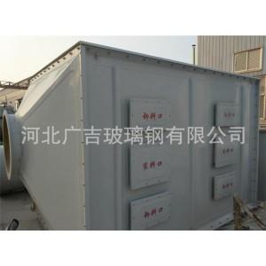 河北低温等离子废气处理设备厂家