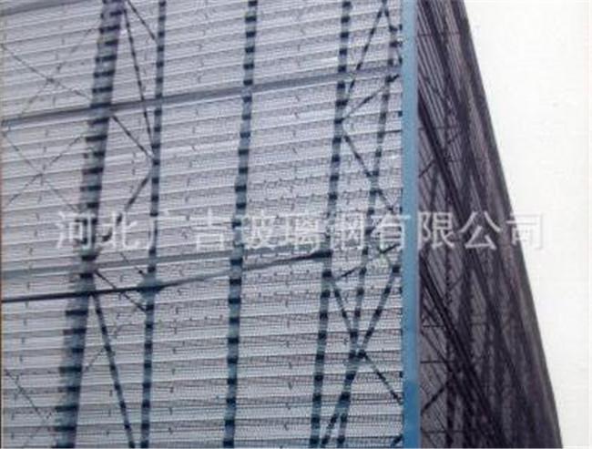 河北玻璃钢防风抑尘网生产厂家 河北玻璃钢防风抑尘网公司-- 河北广吉玻璃钢有限公司