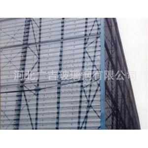 河北玻璃钢防风抑尘网生产厂家 河北玻璃钢防风抑尘网公司