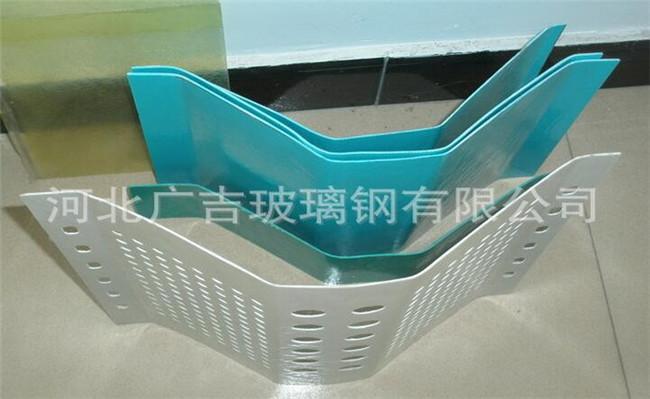 河北玻璃钢防风抑尘网公司 河北玻璃钢防风抑尘网生产厂家-- 河北广吉玻璃钢有限公司