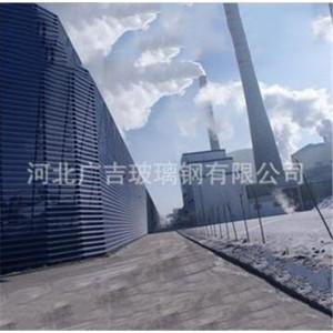 河北玻璃钢挡风墙供应商 河北玻璃钢挡风墙厂家