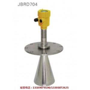天津6.8G智能雷达物位计价格 河北6.8