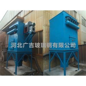 河北布袋除尘器生产厂家 河北布袋除尘器公司